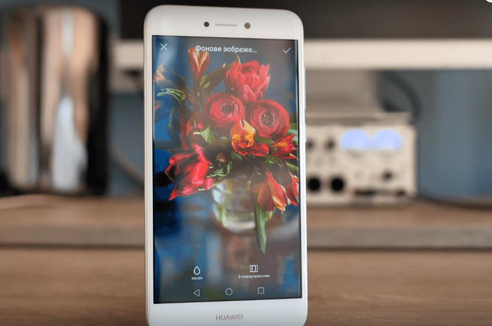 Huawei P8 Lite обзор смартфона